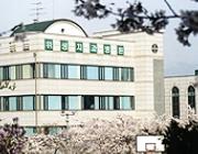 서울위생치과병원